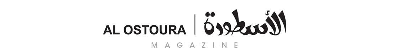 AL OSTOURA Magazine