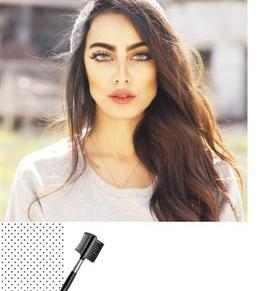 Fatma Al Momen .. Girl with anEdge!