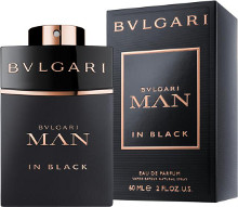Bvlgari Launches New Men's Fragrance