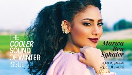 Marwa Ben Sghaier: The Voice That Embraces!