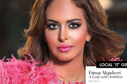 Fatma Alqadeeri: An AmbitiousLady