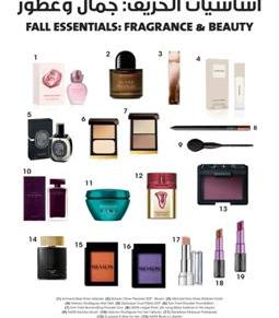 Fall Essentials: Fragrance & Beauty