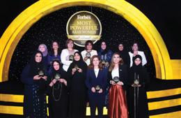 Forbes Middle East Announces Most Powerful Arab Women 2015