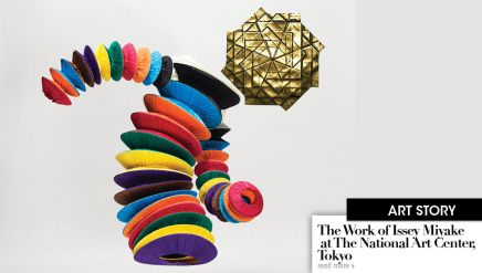 The Work of Issey Miyake at The National Art Center,Tokyo