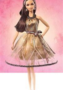 The Day I Boycotted Barbie! : Jumana AlAwadhi