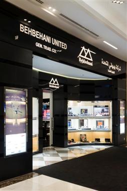 Behbehani Opens new Showroom at GateMall