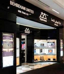 Behbehani Opens new Showroom at Gate Mall