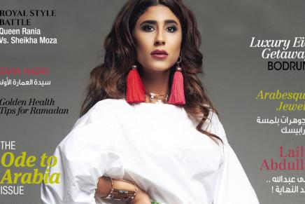 What's New with LailaAbdulla?