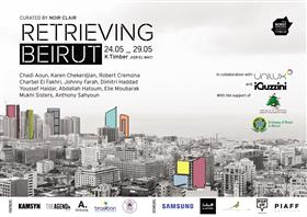 "Al Ostoura Sponsors ""Retrieving Beirut""Initative"
