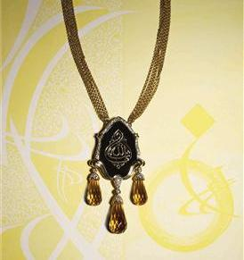 Arabesque Jewels