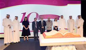 Royale Hayat Hospital Celebrates 10th Anniversary