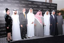 A Story Like No Other: Bloomingdale's, Now Open inKuwait