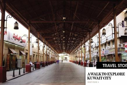 A Walk to Explore Kuwait City