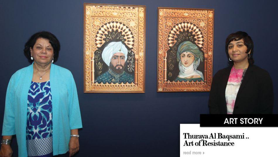 Thuraya Al-Baqsami, Kuwait IntegralArtist!