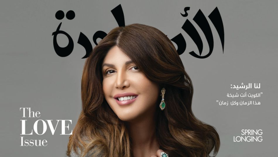 Lana Al Rusheid… About love, hope andgiving!