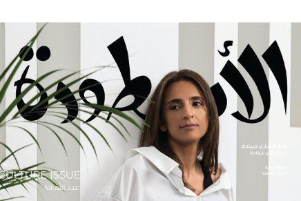 Heba Mechari Hamade I want to beHappy!