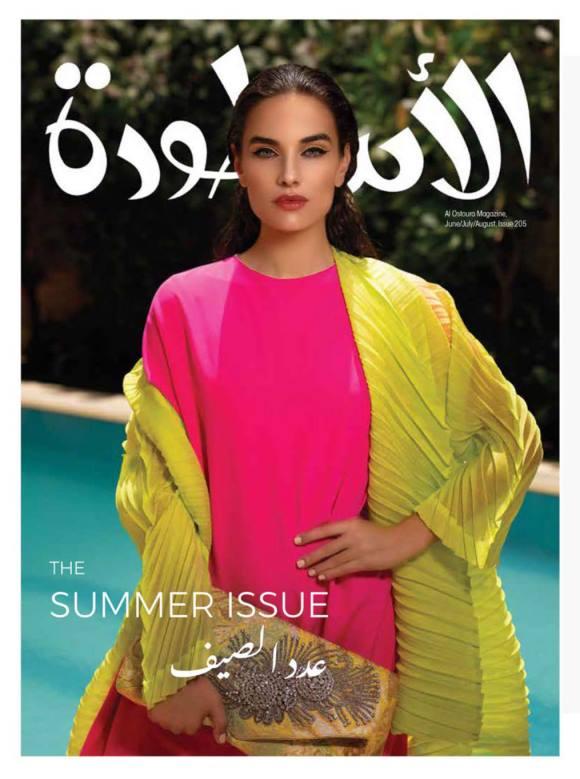 AL OSTOURA Magazinealostouramagazine Latest UpdatesHaya